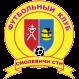 Smolevichi-2 logo