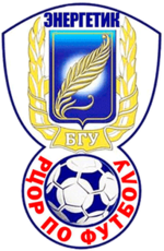 Energetik-BGU-2 logo