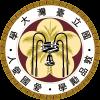 Taiwan University logo