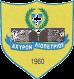 Ahironas logo