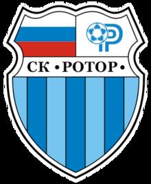 Rotor U-20 logo
