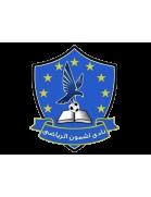 Ashmoun logo