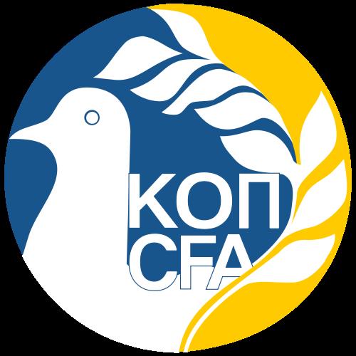 Cyprus U-21 logo