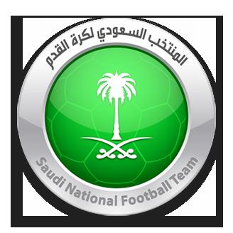 Saudi Arabia U-19 logo