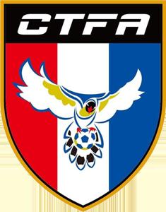 Chinese Taipei U-19 logo