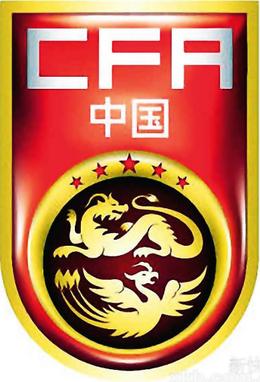 China PR U-19 logo