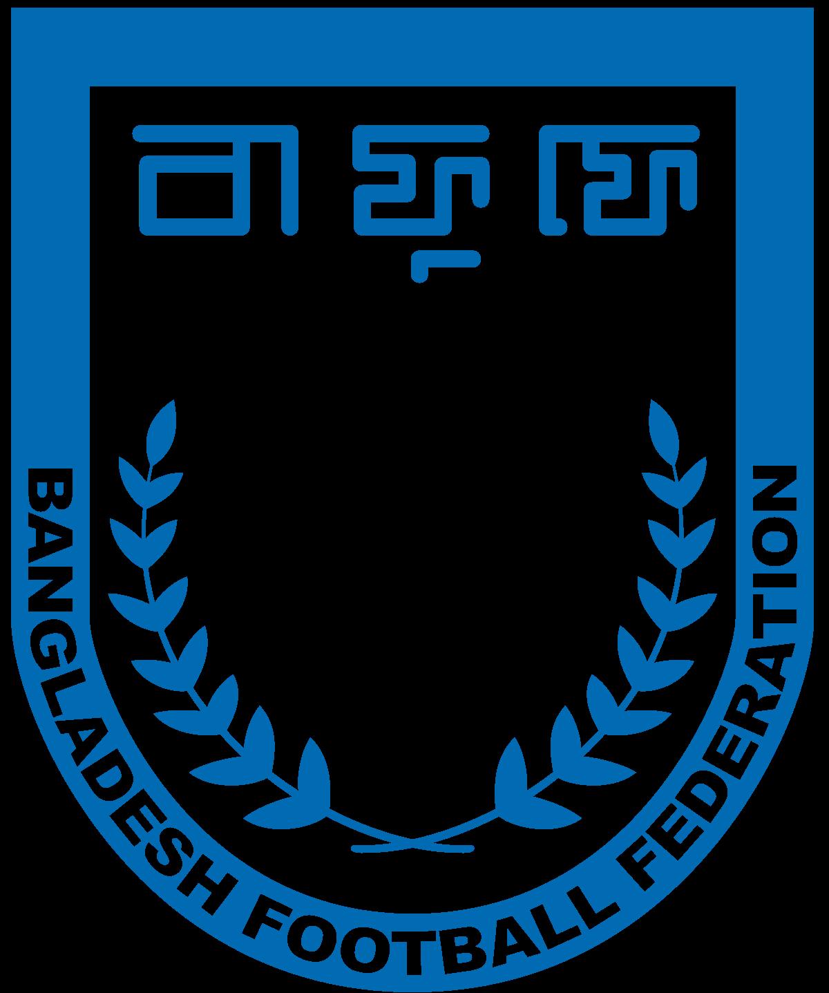 Bangladesh U-19 logo