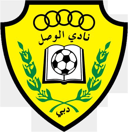 Al Wasl Dubai logo