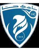 Hatta Dubai logo