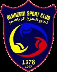 Al Hazm Rass logo