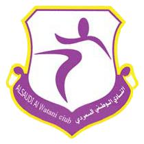 Al Watani Tabuk logo