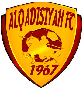 Al Quadisiya Khobar logo