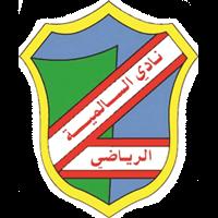 Al Salmiyah logo