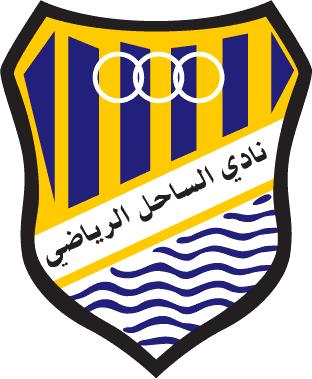 Al Sahil logo