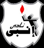 ENPPI Cairo logo