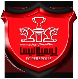 Persepolis logo