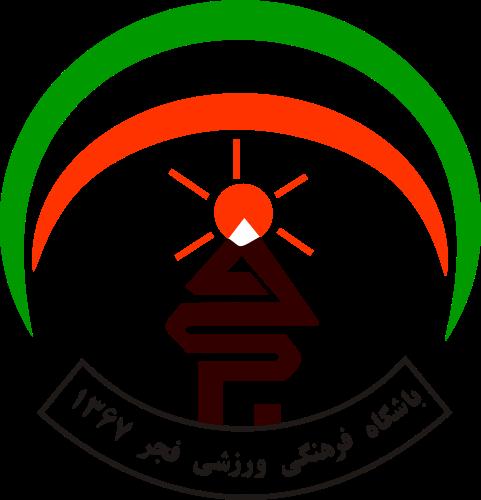 Fajr Sepasi logo