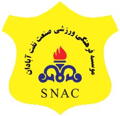 Sanat Naft logo
