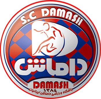 Damash Guilan logo