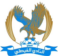 Al-Faysali logo