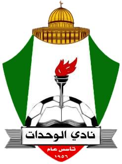 Al-Weehdat logo