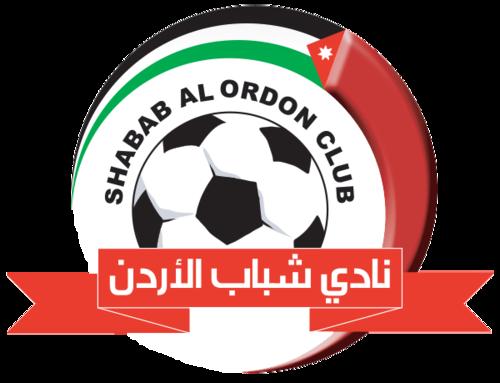 Shabab Alordon logo