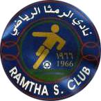 Al-Ramtha logo
