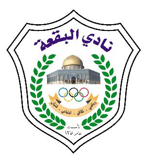 Al-Buqaa logo