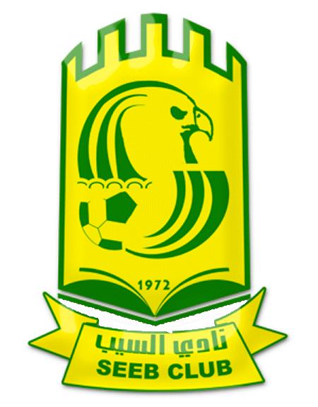 Al-Seeb logo