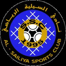 Al Sailiya SC logo