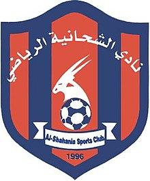 Al Shahaniya logo