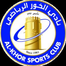 Al Khor SC logo