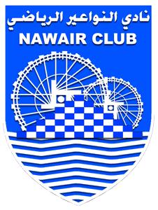 Nawaeir logo