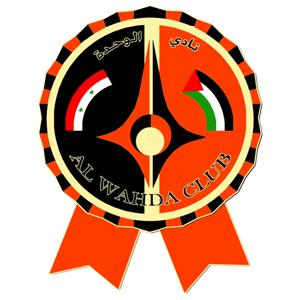Wahda logo
