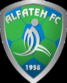 Al Fateh logo