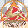 FK Tskhinvali logo
