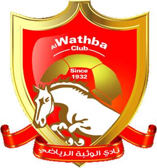 Wathbah logo