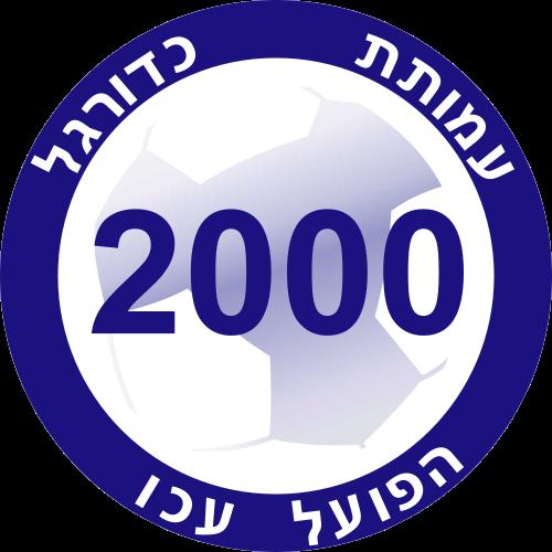Hapoel Acre logo