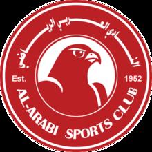 Al Arabi SC Doha logo