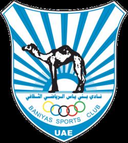 Banni Yas logo