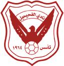 Al Fehaiheel logo