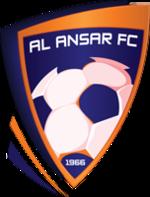 Al-Ansar logo