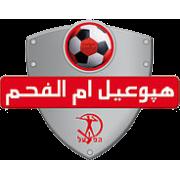 Hapoel Umm Al Fahm logo