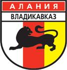 Alania logo