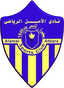 Alamal Atbara logo