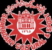 Shahrdari Tabriz logo
