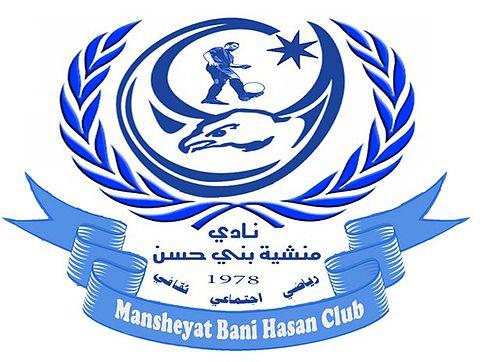 Mansheyat logo