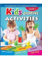 Kids Creative Activities ( Combined Version )