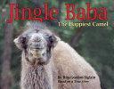 Jingle Baba, The Happiest Camel