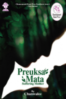 Mothers (Preuksa Mata)